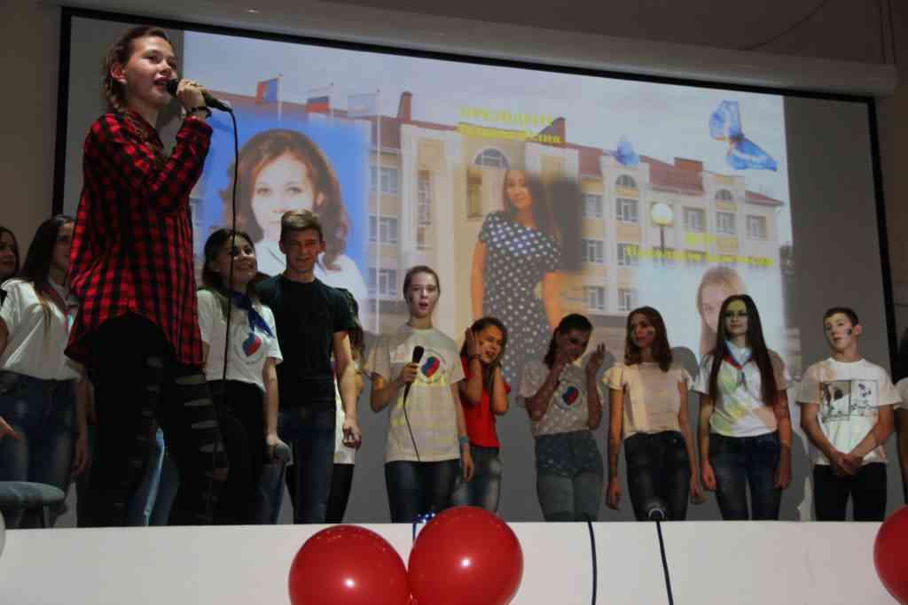 детская школьная организация