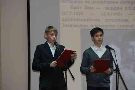 герои Отечества, праздник,школа