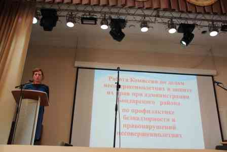 Педагогическая конференция