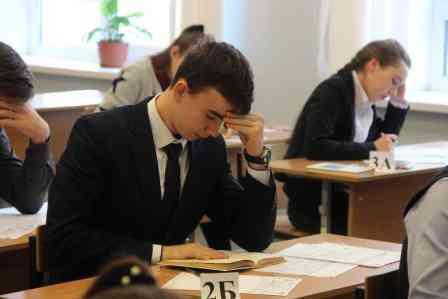 Итоговый экзамен