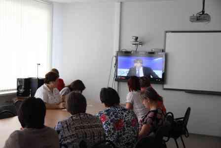 Онлайн - встреча