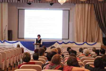 Районный педагогический совет