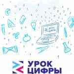 С сайта Управления образования и науки Тамбовской области