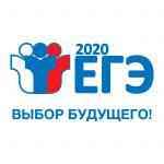 ЕГЭ  2019