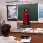 Учитель географии поборется за звание лучшего методиста области.