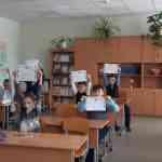 14 января 2021 года ученики 4 го класса  приняли участие в дистанционном занятии по ПДД.