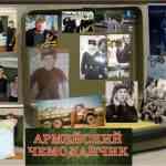 Выставка рисунков и «Армейский чемоданчик».