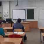 В Бондарском районе прошла конференция педагогических работников