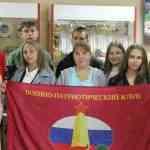 Бондарские старшеклассники присоединились к марафону «Поделись своим знанием»