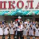 В День знаний в главной школе района провели праздничную линейку.