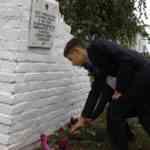 День памяти Глазкова