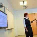 Педагогический семинар
