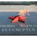 Ученики нашей школы написали диагностическую работу на знание истории Великой Отечественной войны «Подвиг народа бессмертен»