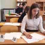 4 декабря бондарские школьники написали итоговое сочинение